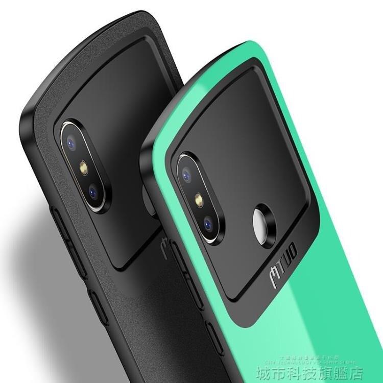 手機殼 mix2s手機殼8硅膠全包防摔mix2保護套八簡約白色個性創意 快速出貨