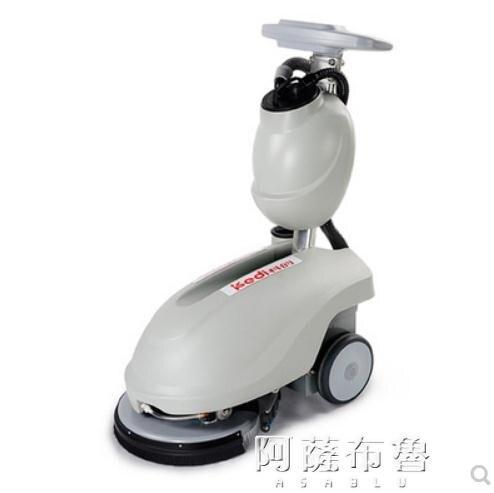 洗地機 洗地機商用科的350B手推式拖地機自動辦公酒店餐廳擦地機小型車間 MKS【母親節禮物】