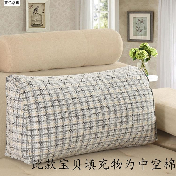 三角靠枕 沙發腰靠辦公室護腰枕 床頭三角靠墊羅漢床腰墊榻榻米靠墊 可拆洗