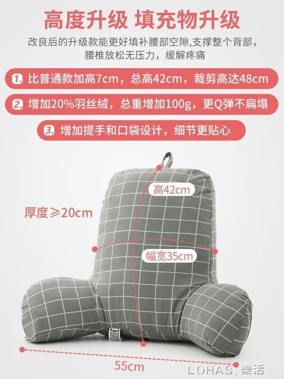 靠枕辦公室神器上班電腦座椅子護腰墊孕婦腰靠墊抱枕腰椎腰部靠背