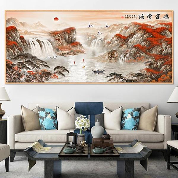 客廳山水裝飾畫辦公室海納百川富春山居圖自粘水墨掛畫背景墻壁畫