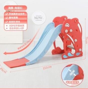 溜滑梯 小型折疊加長加厚家用兒童室內幼兒小孩游樂場滑滑梯
