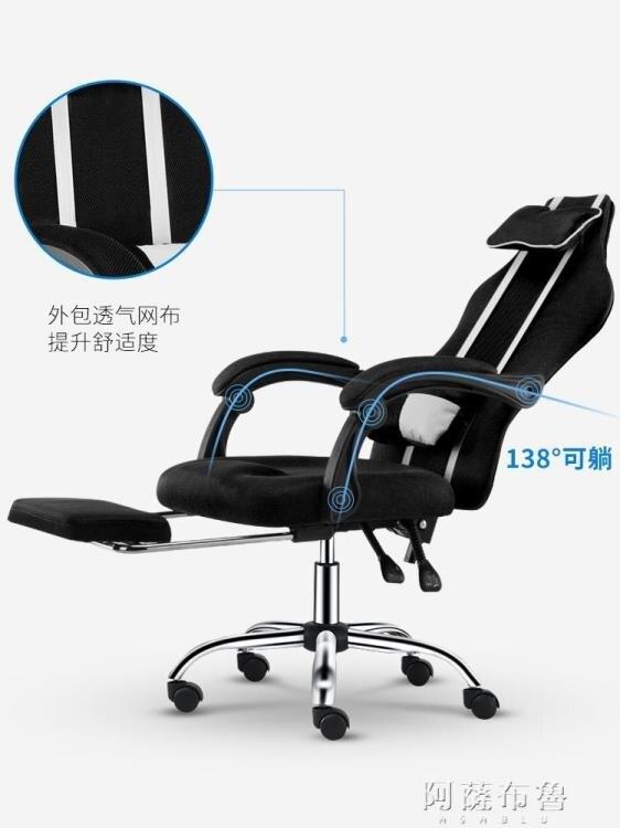 電競椅 電腦椅家用辦公椅子靠背簡約轉椅老板升降座椅主播可躺電競游戲椅 MKS【618特惠】