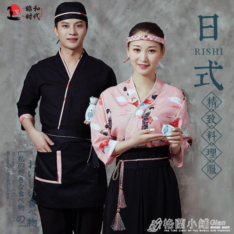 日式居酒屋迎賓服日料壽司店服務員料理工作服廚師裝和服上衣男女