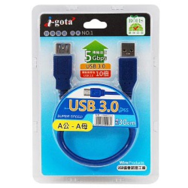 USB 3.0 A公-A母 30公分