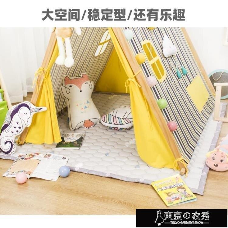 兒童帳篷 北歐ins兒童帳篷室內游戲屋寶寶玩具屋公主游樂帳篷局部瑕疵促銷
