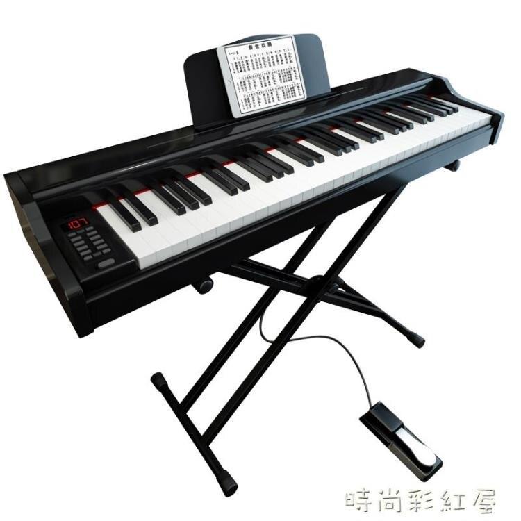 查哈頓電子琴初學者成年家用兒童入門多功能便攜式61鍵專業幼師88MBS『