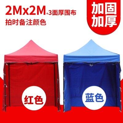 熱賣四腳擺攤大傘戶外廣告帳篷印字摺疊蓬遮陽棚伸縮式雨棚停車棚 nms