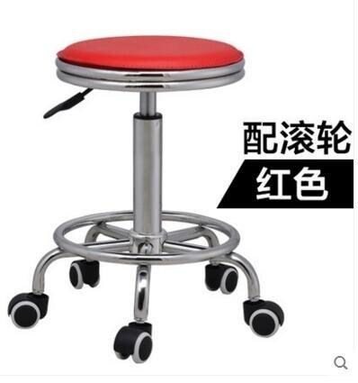 樂天優選 快速出貨 升降旋轉酒吧椅子吧台椅簡約實驗室美容理發師工作凳子大工椅3(主圖款滾輪紅)