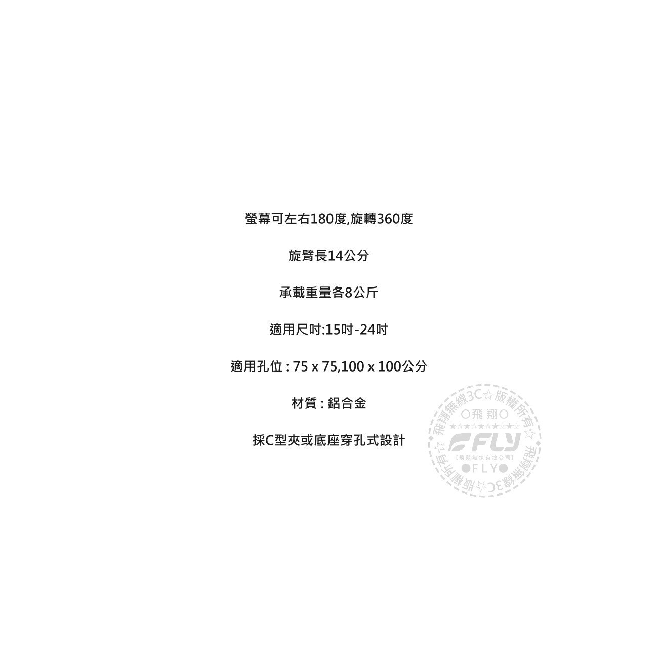《飛翔無線3C》SPEEDCOM LA-260 鋁合金雙螢幕桌上型螢幕支撐架◉公司貨◉台灣製造◉適用15~24吋