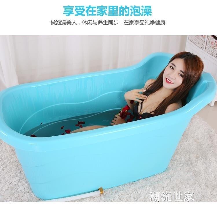 巧威洗澡桶特大號成人浴桶加厚塑料家用浴缸沐浴桶兒童浴盆泡澡桶 快速出貨