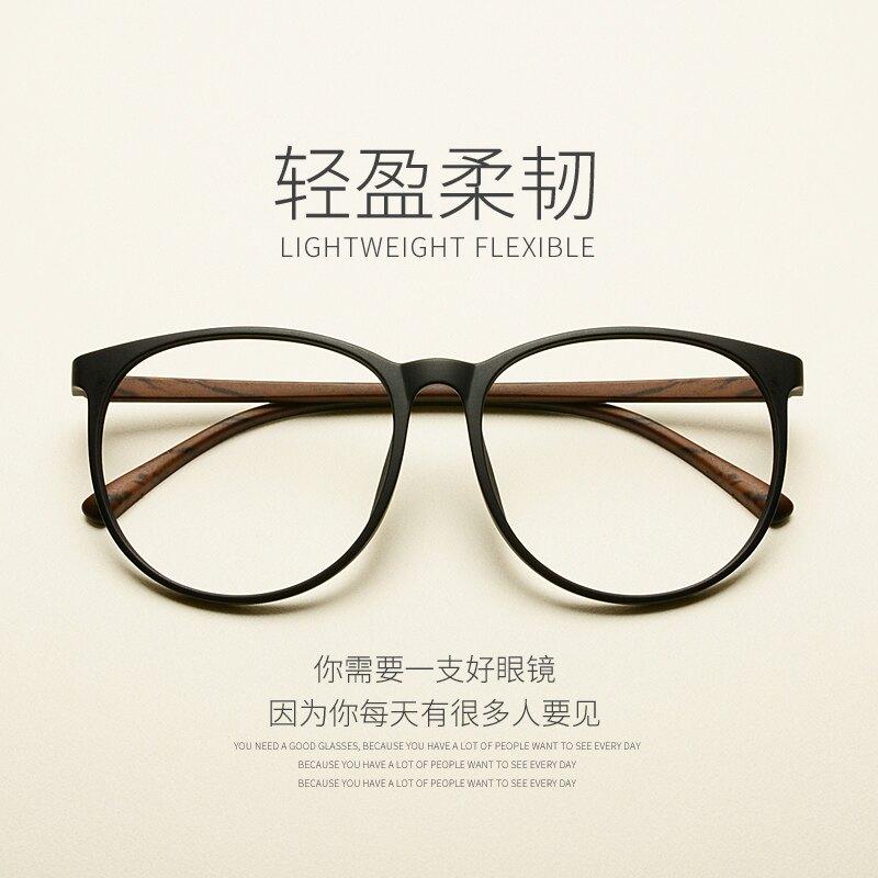 眼鏡框 TR90新款復古眼鏡框架男女同款全框大框圓框眼鏡框防藍光平鏡 【韓尚優品】