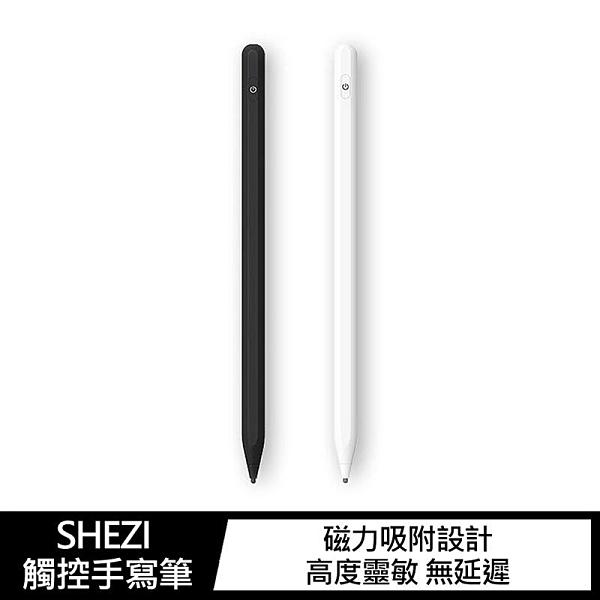 【愛瘋潮】SHEZI 觸控手寫筆(P3通用版) 電容筆