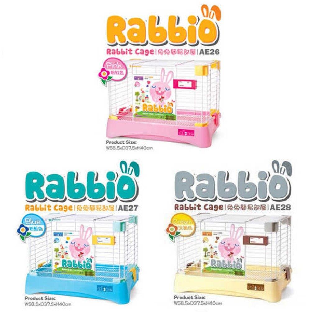 Alice Rabbio-AE48 兔兔簡易部屋 兔子籠 兔籠 天竺鼠籠 三種顏色