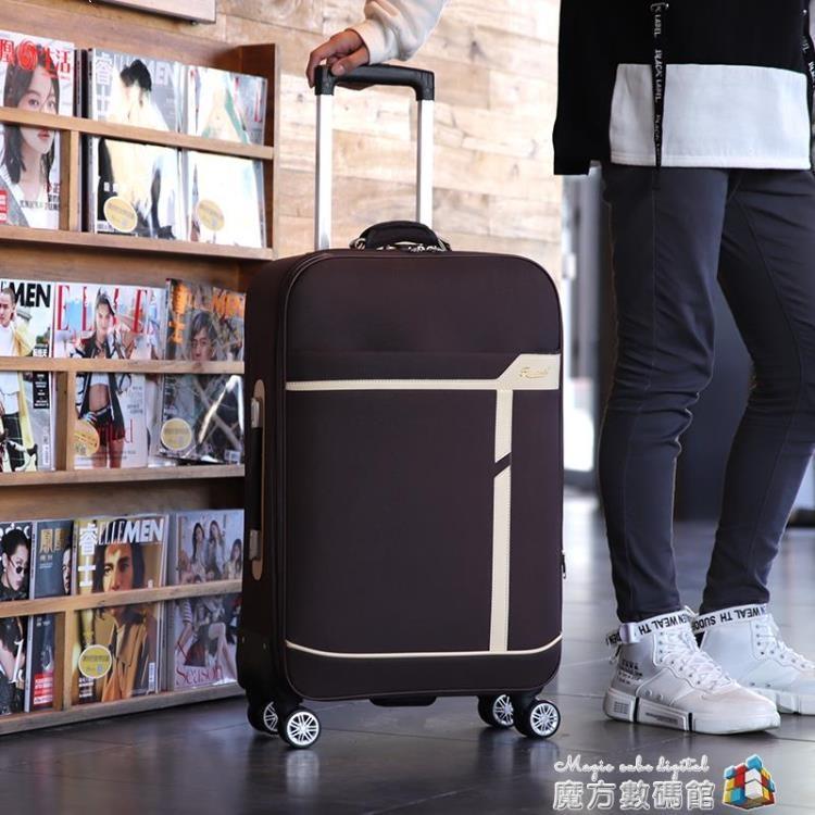 帆布密碼箱男20寸商務行李箱女韓版大容量拉桿箱帆布箱【免運】