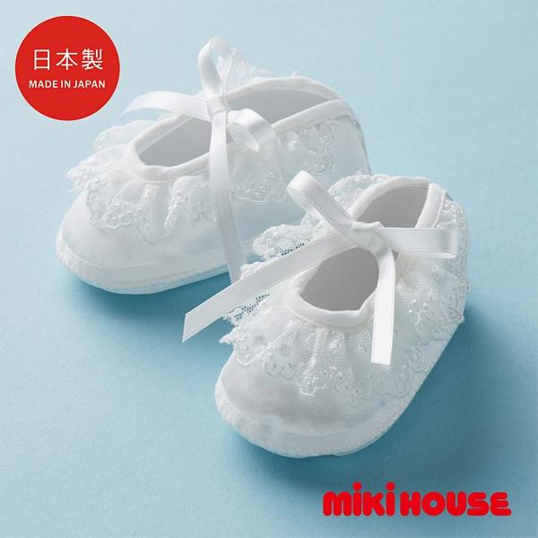MIKI HOUSE BABY 滿月蕾絲鞋
