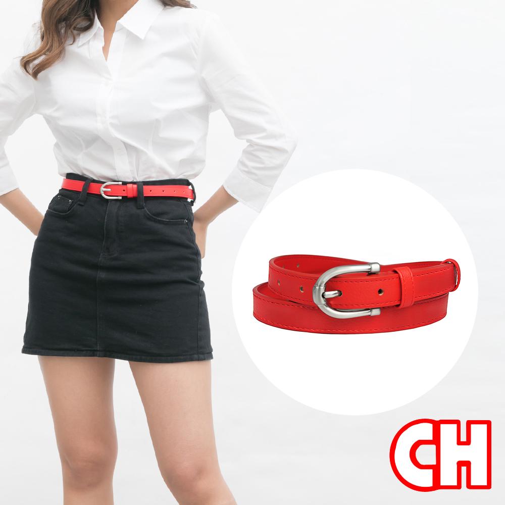 【CH-BELT 銓丞皮帶】熱情火紅細版曲線流行女生腰帶皮帶(紅)