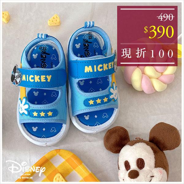天藍小舖-迪士尼系列米奇款拼色兒童嗶嗶涼鞋-單1款-$490【A27270179】