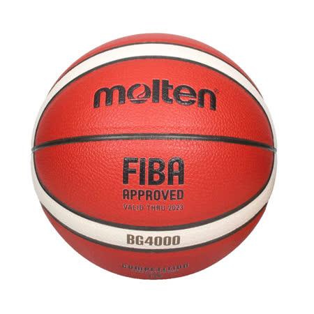 MOLTEN #6合成皮12片貼籃球-戶外 室外 訓練 6號球 橘米白黑 F