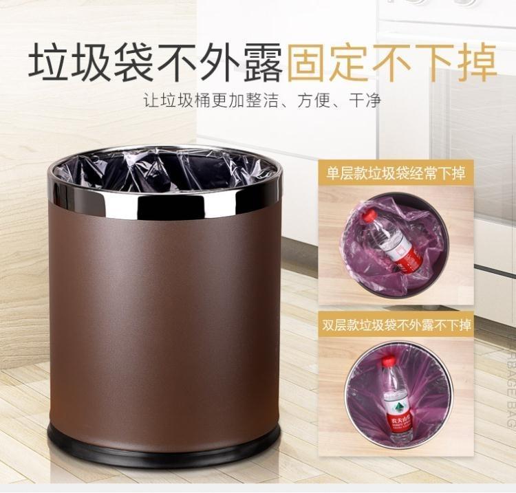 垃圾桶 垃圾桶家用客廳創意簡約可愛臥室辦公室廚房衛生間大號酒店用無蓋【免運】