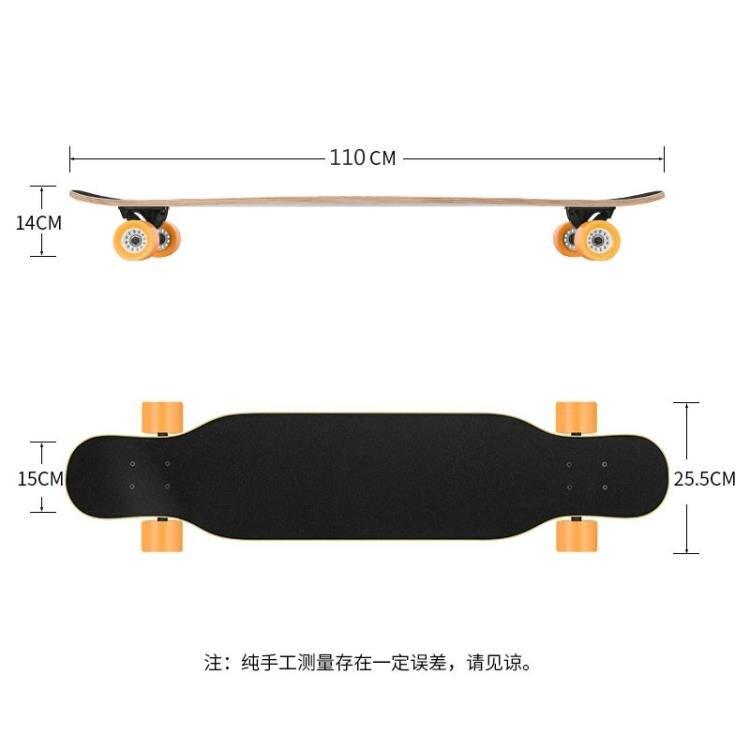 長板滑板成人青少年初學者男女生公路舞板刷街成年四輪滑板車抖音