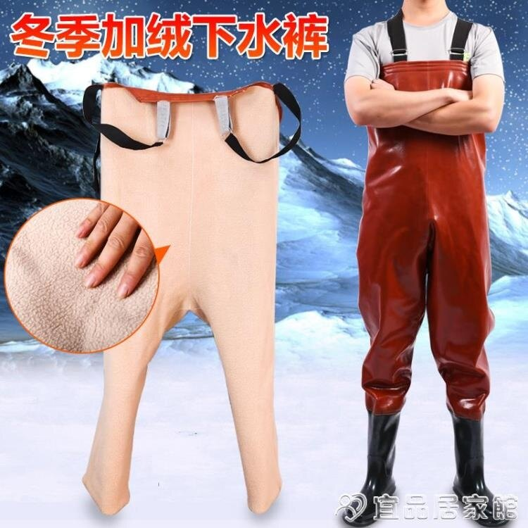 下水褲 加絨加棉下水褲連體半身全身加厚防水衣抓捕魚褲水鞋皮叉保暖冬季 宜品