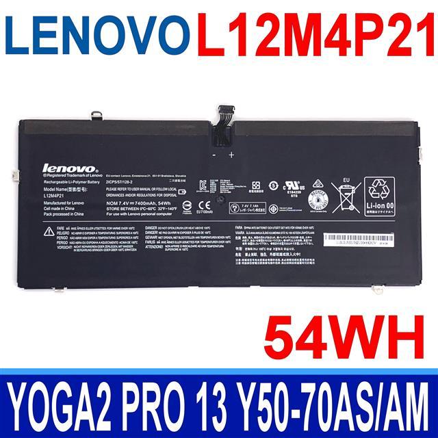 LENOVO L12M4P21 聯想 電池 YOGA2 PRO 13