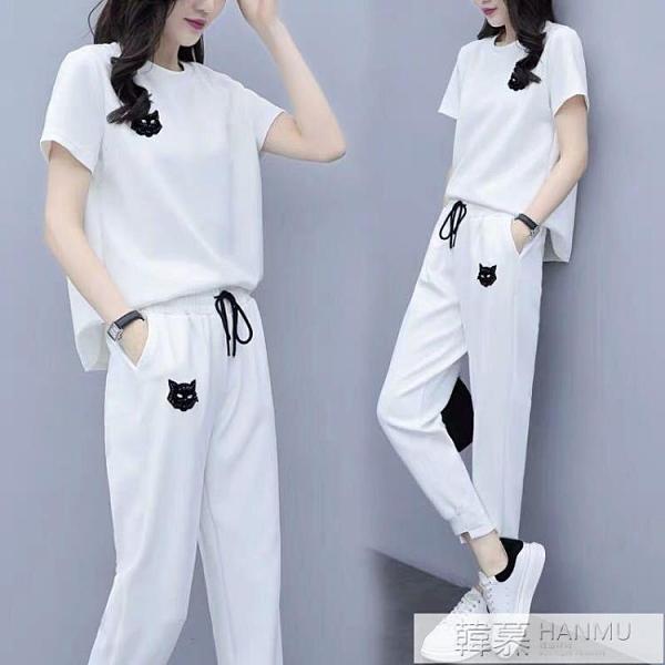 運動休閒服套裝大碼女2021夏季新款韓版寬鬆胖妹妹顯瘦短袖兩件套 母親節特惠
