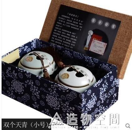 御凡茶葉罐陶瓷密封罐旅行小號汝窯茶葉桶家用大號包裝禮盒茶罐