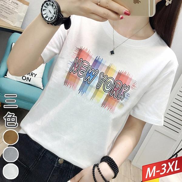 高含棉上衣彩色線條印花(3色) M~3XL【875325W】【現+預】-流行前線-