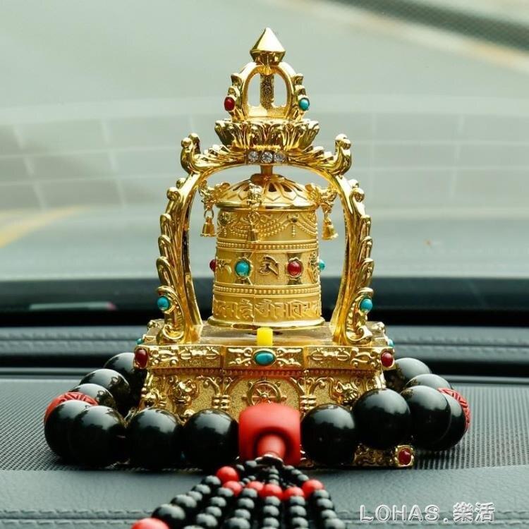 車載太陽能轉經筒車內創意擺件西藏轉經桶汽車轉經輪平安裝飾品男