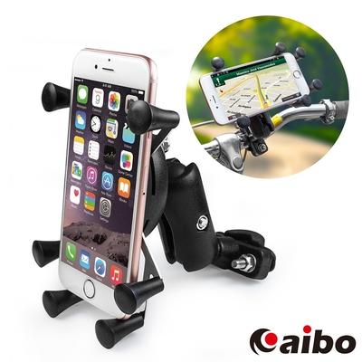 aibo K06B 自行車/機車 彈簧剪刀腳式 360度旋轉車架