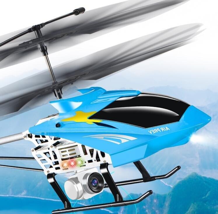 樂天精品 空拍機 超大遙控飛機直升機耐摔充電動無人機航拍模型兒童玩具男孩TW
