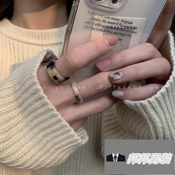 氣質簡約百搭關節戒指食指戒指女時尚個性【邦邦男裝】