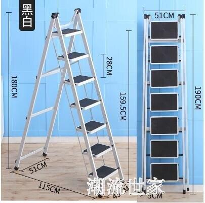 梯子室內人字梯家用折疊四五六步加厚伸縮多功能行動扶梯踏板爬梯 快速出貨