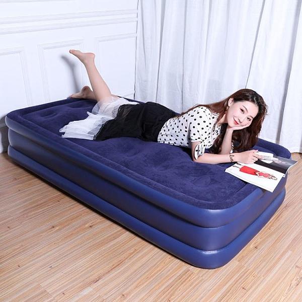 充氣床墊單人雙人2*1.8米充氣沙發水床戶外家用植絨氣墊床 快速出貨