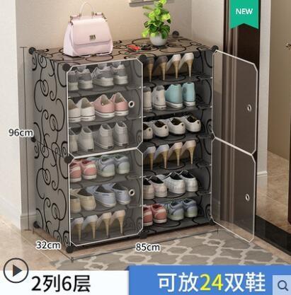 放鞋子收納神器網紅鞋盒球鞋收納盒塑料透明鞋架20個裝抽屜式鞋櫃【免運】