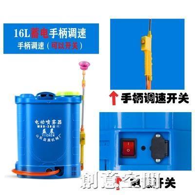 農用電動噴霧器高壓多功能鋰電智能充電背負式 打藥機電動噴霧器【免運】