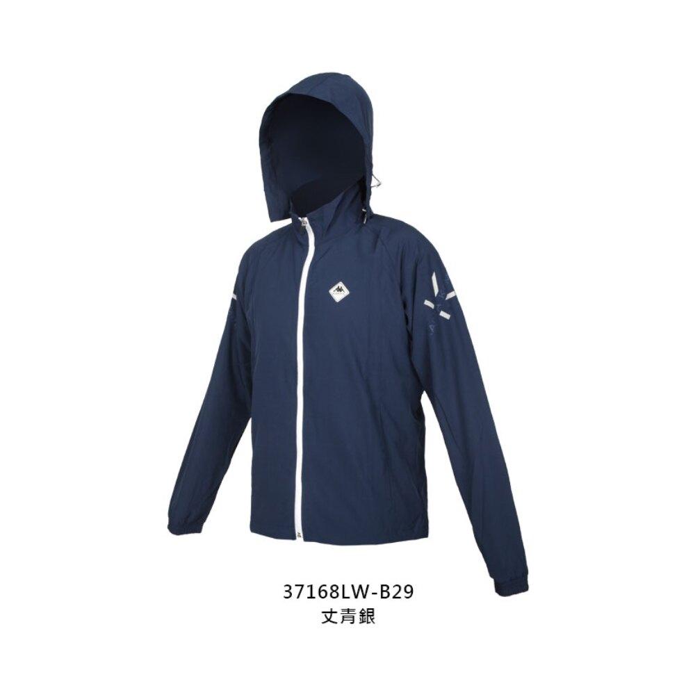 KAPPA 男K4T單層風衣(免運 防風 連帽外套 慢跑 路跑 上衣 運動「37168LW-B29」≡排汗專家≡