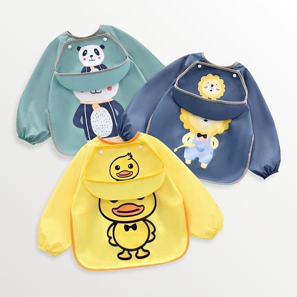 寶寶吃飯罩衣兒童圍裙圍兜防水防臟春夏季女寶男童反穿衣嬰兒護衣 幸福第一站
