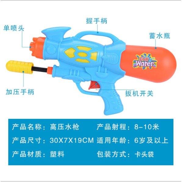【快速出貨】夏天熱賣 抽拉式水槍 兒童沙灘戲水玩具 高壓噴水槍 戶外海邊呲水槍 夏天必備/發票可開