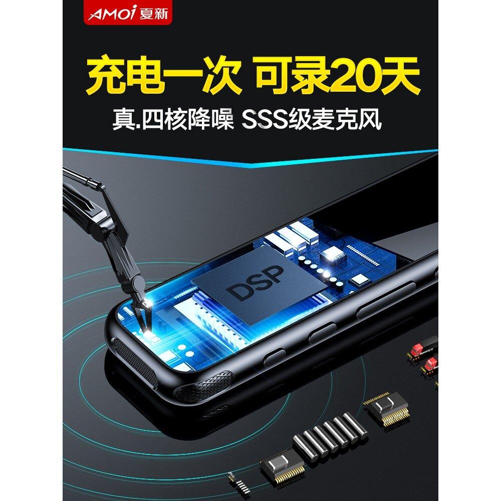 【快速出貨】大容量 錄音筆 高清降噪聲控 學生上課用語音轉文字器 隨身機轉漢字超長待機