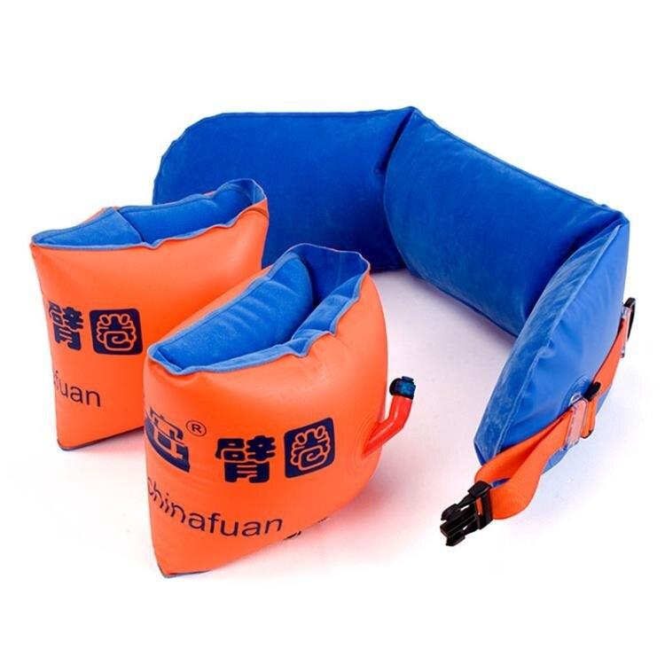浮安游泳手臂圈成人學游泳神器浮板初學者背漂兒童漂浮板訓練裝備 宜品