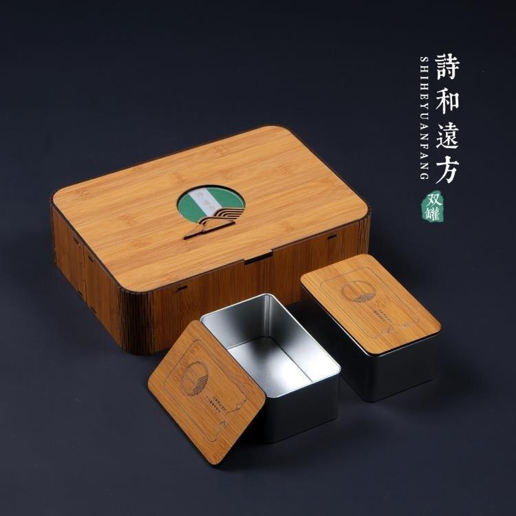 新款茶葉竹紋禮盒茶葉包裝通用鐵罐包裝盒創意散茶半斤空盒可訂製