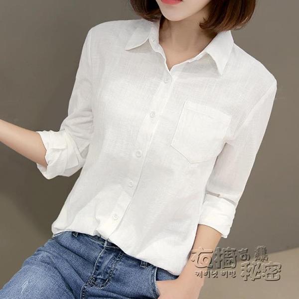 棉麻上衣 棉麻白色襯衫女年春裝新款春款早春寬松襯衣上衣設計感小眾潮 衣櫥秘密