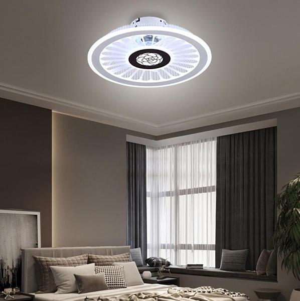 吸顶风扇灯北欧简约现代卧室餐厅电扇灯家用静音风扇带灯风扇吊灯 茱莉亞