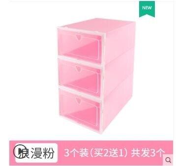 透明鞋盒抽屜式收納盒鞋櫃神器鞋收納抽屜式整理箱塑料簡易裝鞋盒ATF 【快速出貨】