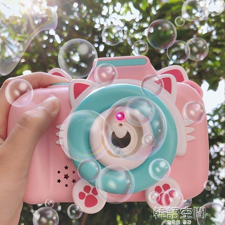 泡泡機 兒童泡泡機電動不漏水m416泡泡槍吹泡泡網紅玩具男孩女寶生日禮物