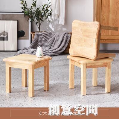 小凳子家用矮凳小板凳兒童客廳沙發凳小椅子實木方凳換鞋凳小木凳【免運】