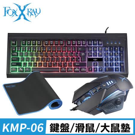 FOXXRAY 灰燼狂狐電競三合一組合包(FXR-KMP-06)